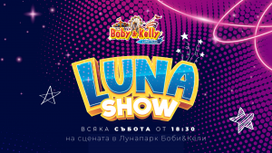 LunaShow - entertainment and prize games for children