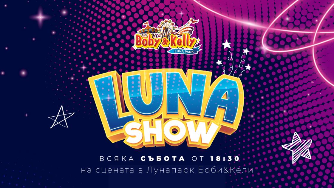 LunaShow