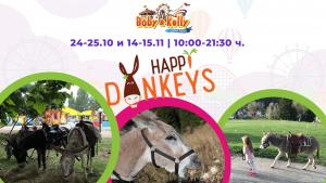 Щастливите магарета гостуват в Лунапарка @ Лунапарк Боби&Кели